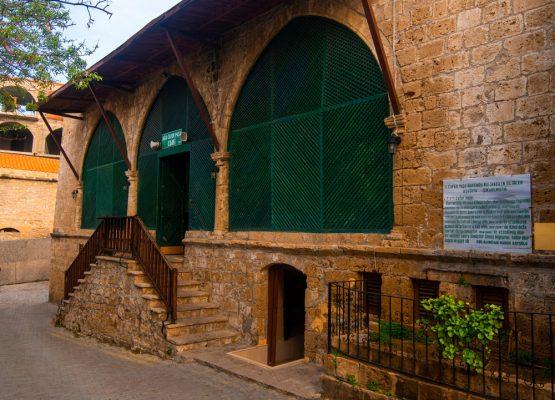 Ağa Cafer Paşa Camii   Visit North Cyprus